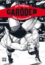 Garôden Manga