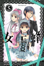 Vampire Queen Bee 5 Manga
