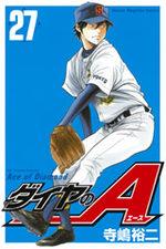 Daiya no Ace 27