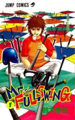 Mr.Fullswing 1