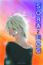Sora Log 2