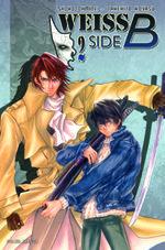 Weiss Side B 2 Manga