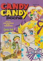 Candy Candy 5
