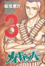 Make Upper 3 Manga