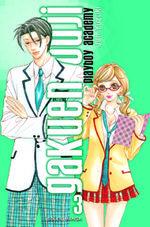 Gakuen Ouji - Playboy Academy 3