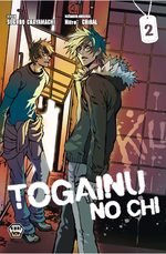 Togainu No Chi 2 Manga