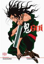 Gui 4