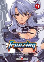 Freezing # 7