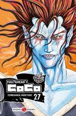 Full Ahead ! Coco 27 Manga