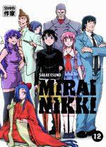 Mirai Nikki T.12 Manga