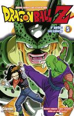 Dragon Ball Z - 4ème partie : Les cyborgs 5 Anime comics