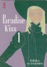Paradise Kiss 1 Manga