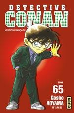 Detective Conan 65