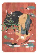 Le samouraï bambou 7 Manga