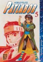 Patlabor 5