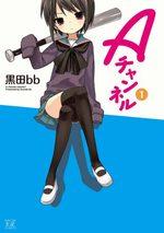 A Channel 1 Manga