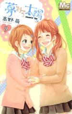 Dreamin' sun 9 Manga