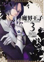Devils and Realist 3 Manga