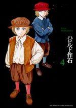 7 Shakespeares 4 Manga