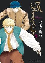 7 Shakespeares 5 Manga