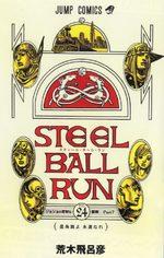 Jojo's Bizarre Adventure - Steel Ball Run 24 Manga
