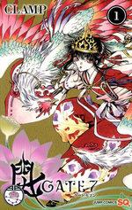 Gate 7 1 Manga