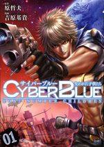 Cyber Blue - Ushinawareta Kodomotachi 1