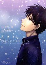 5 Centimètres par Seconde 2 Manga