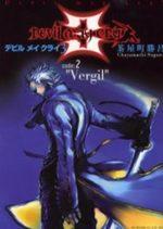 Devil May Cry 3 2 Manga