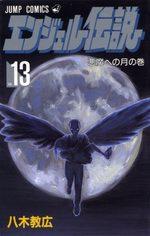 couverture, jaquette Angel densetsu 13