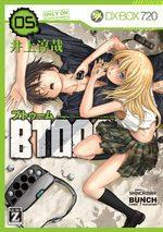 Btooom! 5 Manga