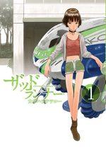 XADRunner 1 Manga