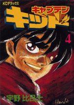 Captain Kid 4 Manga
