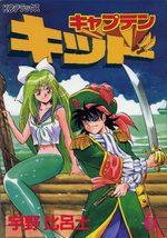 Captain Kid 6 Manga