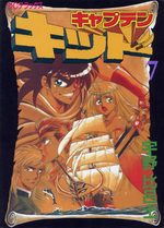 Captain Kid 7 Manga
