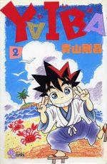 couverture, jaquette Yaiba 1ère édition 2