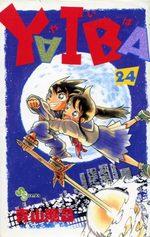 Yaiba 24