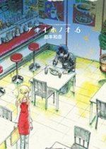 Blue Blaze 6 Manga