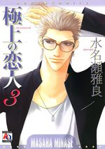 The Best Lover 3 Manga
