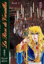 La Rose de Versailles 1