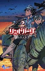 Sky wars 2 Manga