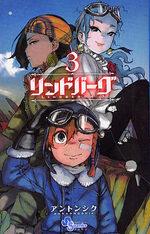 Sky wars 3 Manga