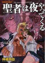 Seija wa yoru yattekuru (série) 4 Manga