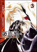 Vampire Princess 3 Manga