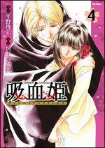 Vampire Princess 4 Manga