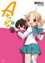A Channel 2 Manga