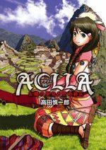Aclla - Taiyô no Miko to Sora no Shinpei 2 Manga