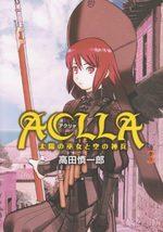 Aclla - Taiyô no Miko to Sora no Shinpei 3 Manga