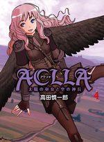 Aclla - Taiyô no Miko to Sora no Shinpei 4 Manga