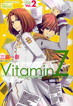 Vitamin Z - Welcome Our New Supplement Boys 2 Manga